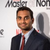 Netflix Invites You to Take Part in a Conversation with the Stars and Creators of <em>Master of None</em>, <em>13 Reasons Why</em>, and <em>Stranger Things</em> at #NetflixFYSee