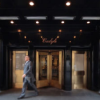 Timeless Elegance and Grandness at The Carlyle Hotel