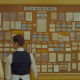 Telluride Review: Wes Anderson's <em>The French Dispatch</em> Sends You in Wildly Different Directions