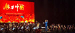 Brian Tyler with Chinese Orchestra