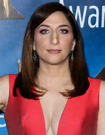 Host Chelsea Peretti