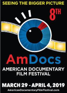 AmDocs 2019 Vertical Logo_1