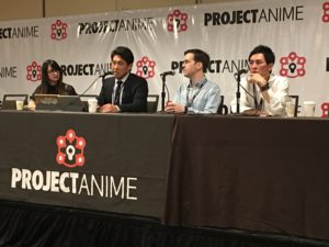 Project Anime Panel