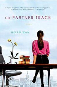 Partner Track