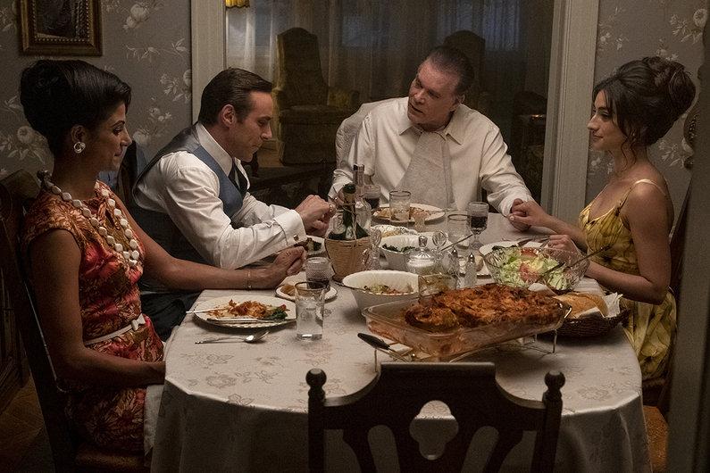 Moltisanti Family Dining Room
